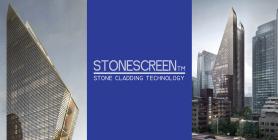 Brochure_Stonescreen_System